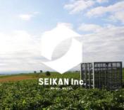 農業機械・資材や農業用鉄コンテナンの使用方法_alt