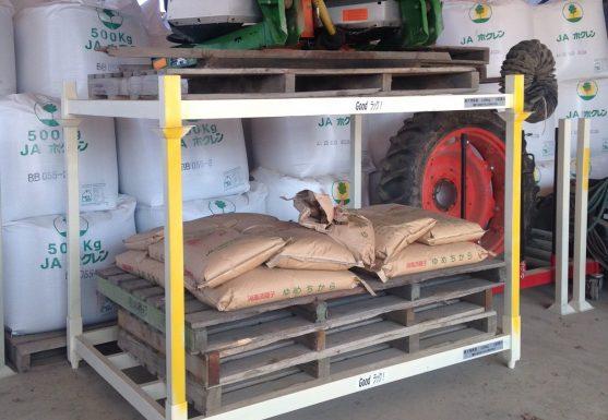 保管棚 グッドラック 農機具 作業機械 棚